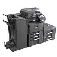multifunction office printer