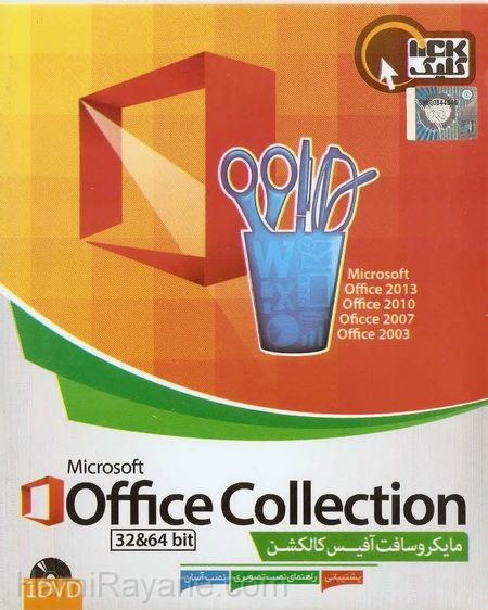 Microsoft Office Collection - 64 bit - 32 bit