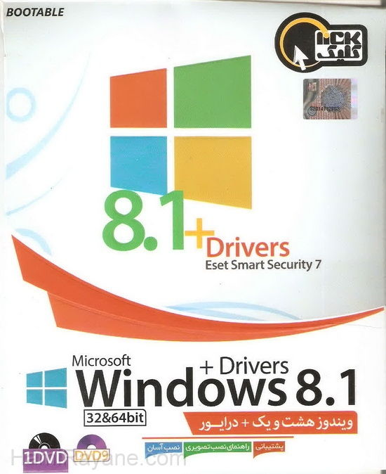Windows 8.1 +drivers
