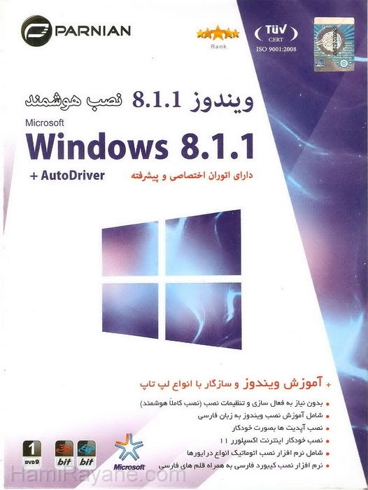 Windows 8.1.1+Auto Driver