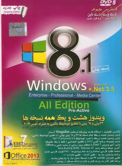 Windows 8.1+Net 3.5