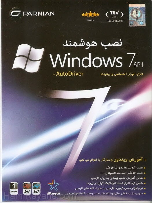 Windows 7 sp1 +Auto Driver