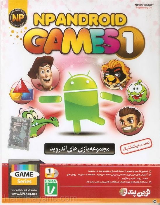 NP Android Games 1