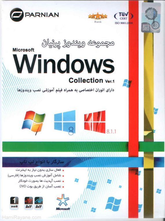 Windows Collection 8.1, 8, 7