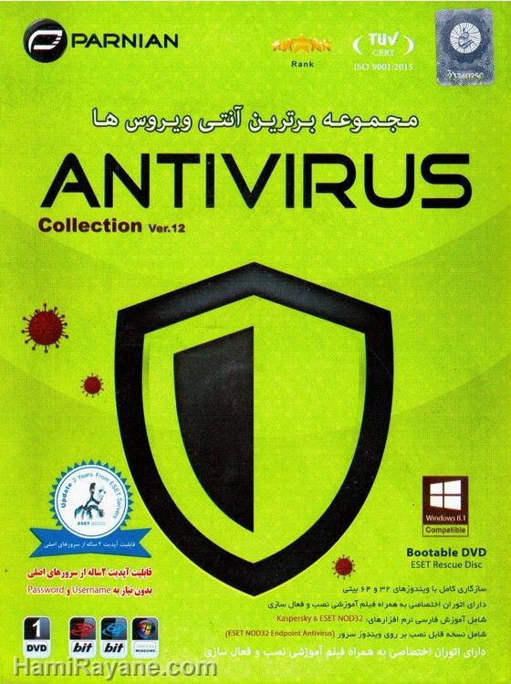 Antivirus  Collection