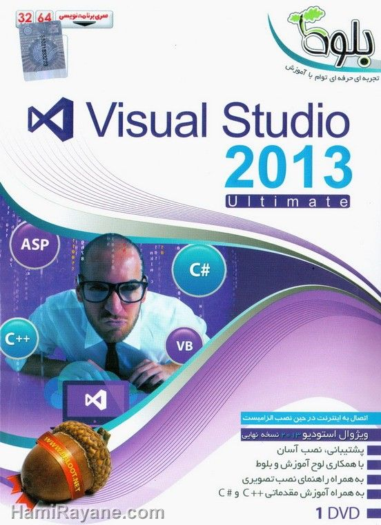 Visual Studio 2013 ultimate