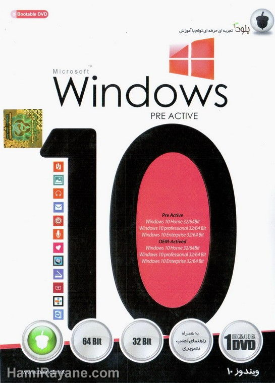 Microsoft Windows Ten 10