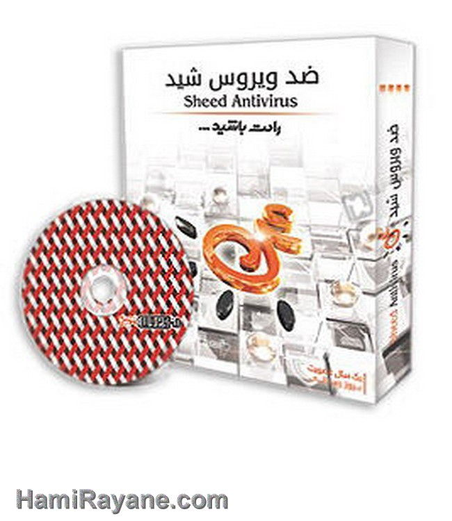 Licenses Sheed Antivirus 1PC