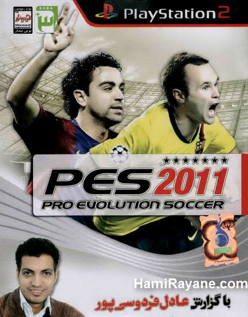 PES 2011