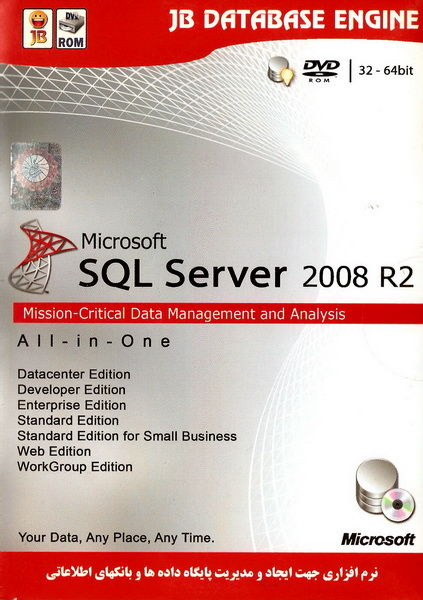 Microsoft SQL Server 2008 R2 All in One 32 - 64 bit