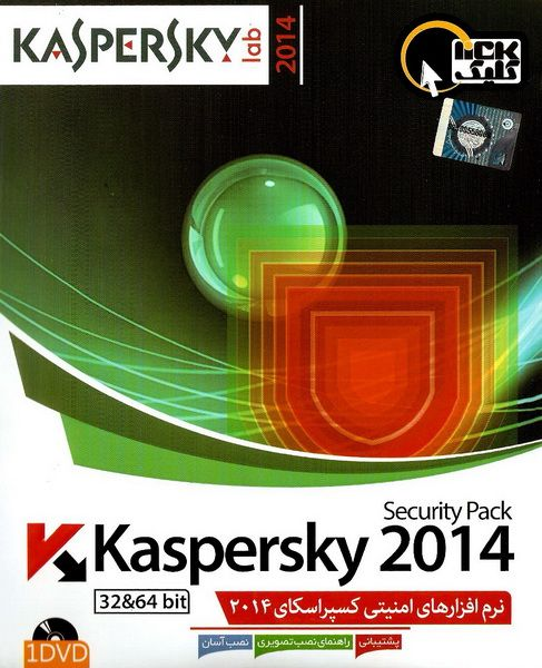 Kaspersky Lab 2014 Security Pack 32-64 bit