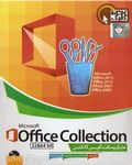 ماکرو سافت افیس کالکشن - 32 بیت - 64 بیت Microsoft Office Collection - 64 bit - 32 bit