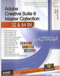 ادوبی سی اس 6 Adobe Creative Suite 6 - MasterCollection
