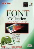 بسته فونت Font Cillection
