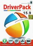Driver Pack Slution 15.9 - درایور پک 15.9
