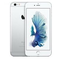 گوشی موبایل اپل سیلور Apple iPhone 6s Plus 64GB Mobile Phone Silver