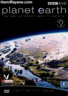 مستند سیاره زمین planet earth