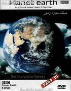 مستند سیاره زمین 3 planet earth