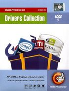 مجموعه درایورهای ویندوز 8، 7، vista، XP Driver Collection 32 - 64 Bit