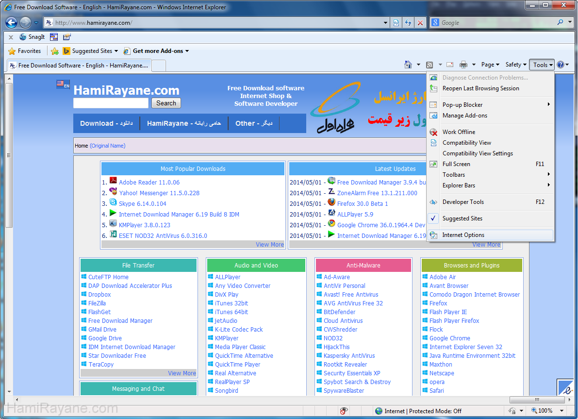 Internet Explorer 8.0 (XP) Resim 1
