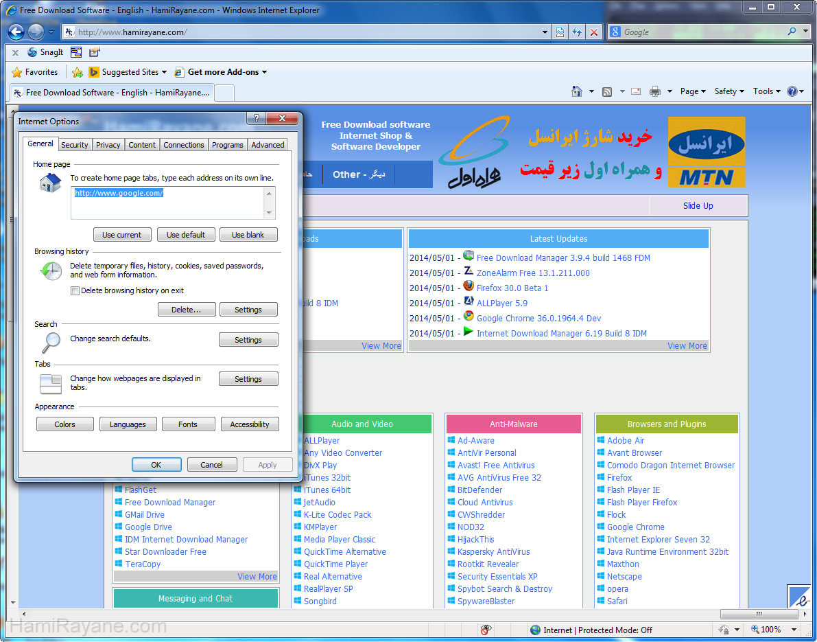 Internet Explorer 8.0 (XP) Resim 2