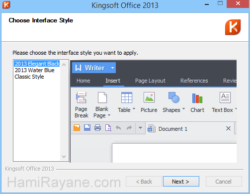 Kingsoft Office Suite Free 2013 9.1.0.4550 그림 7