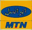 خرید شارژ ایرانسل رایتل همراه اول زیرقیمت