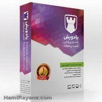 Licenses Padvish Endpoint 1PC - لایسنس آنتی ویروس پادویش 1 کاربره